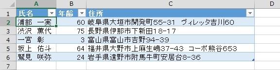 すみません。2度目の投稿です。前回解決せず再度質問させていただきます。 PDFファイルにエクセルデータを差し込み、印刷せず、別名でPDFファイルを保存するVBAマクロを知りたく下記の文をサイトで...