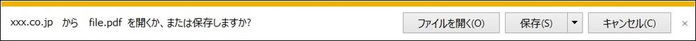 ExcelのVBAで、IEからファイルをダウンロードして、名前を付けて保存するプログラムを作りたいです。 以下を参考にしてみたのですが、どちらも「[保存]スプリットボタン取得」のところでGetE...