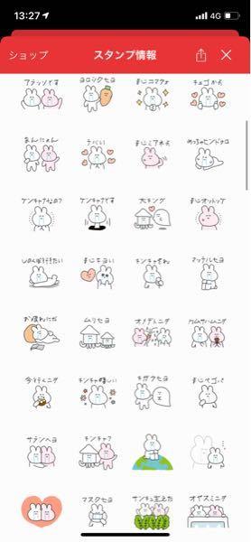韓国語のLINEスタンプをプレゼントされたのですが、 意味がわからなく、使い時に困っています。 どんな時に使うものなのか教えて頂きたいです。