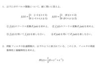 課題について教えてください 1の③と④のやり方がわかりません。 また、FIRフィルタでH(z)=1/2(1+z^-1)の周波数特性がz=e^-jωTを代入したとき1/2(1+cosωT-jsinωT)になる事と、振幅特性を求めるときの(1/2)^2(1+2cosωT+cos^2ωT+sin^2ωT)になるのがわかりません。 結果、課題2もわからないのでできれば教えてください