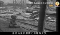 よくYoutubeで、日中戦争の記録&回想動画が流れています。 https://www.youtube.com/watch?v=gdTvXsK_DOQ 当然、内容は抗日映画で、日本軍は侵略的で、支那軍は英雄だというパターンですが、  一寸気になるのが、題名と内容の表現が繁体字で描かれていることです。  ① 香港、又は台湾人が制作している。 ② 中共人が制作しているが、台湾人が作ったように装っ...