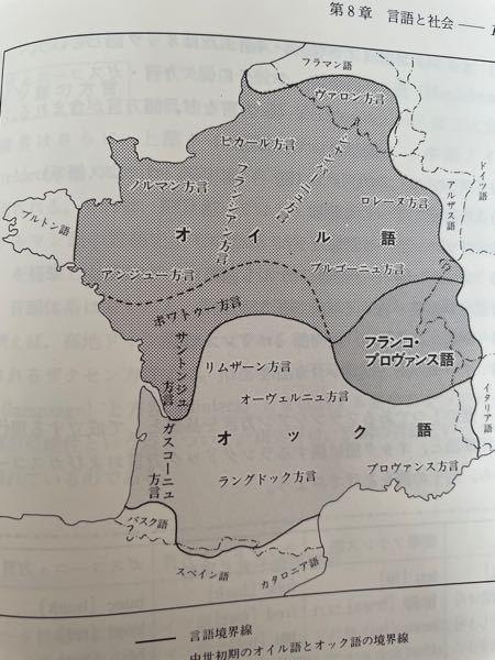 質問です。フランス語圏の方言分布図にベルギー、スイス、イタリア、スペインがどうして含まれるか、教えてください。