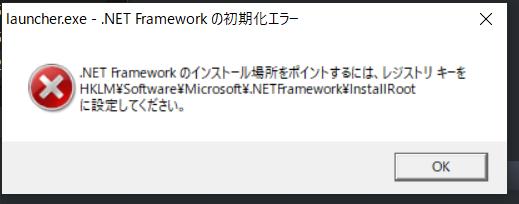Windows10にて、VOICEROID+EX鷹の爪吉田を購入し、インストールしようとしたところ、エラーが起きました。 無我夢中でエラーから脱出しようとして、何をどう操作したか覚えてません。す...