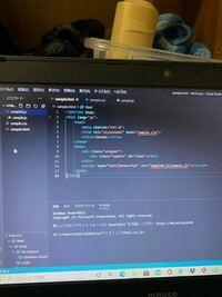 HTMLにJavaScriptが読み込めません どなたか教えてください 何度も見返したので、読み込みのコードは間違ってないと思います。