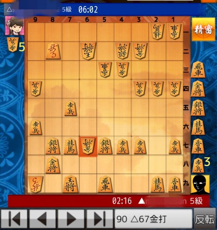 将棋 詰将棋 画像の盤面で、先手側が詰めろを掛ける手順を教えてください。 (6筋に飛車を打って王手金取りをすれば、無難に詰みそうですが、金を取らずに王手を掛け続けて詰ませる方法があれば教えてください)
