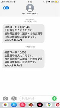 クイックポイントの会員登録をしようとして、sms認証をしようとした際に+81 3 4405 3696からsms認証が送られてきました。詐欺だと言っていらっしゃる方と、本物だと言っていらっしゃる方がいてどっちなのかさっぱ...