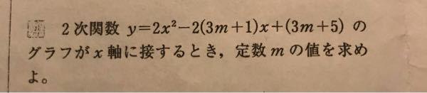 解説と回答をお願いしますm(_ _)m