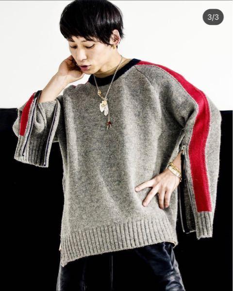 画像のTAKUYA∞が来てる袖にジッパーの付いてる服はどこのブランドでしょうか? 分かる方いましたら教えて下さい!