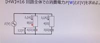 質問させてください  添付写真で流れる電流の位相についてです  抵抗に流れる電流は位相は変わらず コンデンサに流れる電流は位相が90°進む ことは分かりました  左側のコンデンサにかかる電圧を基準ベクトルとしたときに電流のベクトルはj2となり位相が90°進むことも分かりました  この電流j2は左側の抵抗とコンデンサの直列部分を流れる時はずっとj2のままなのでしょうか? そ...