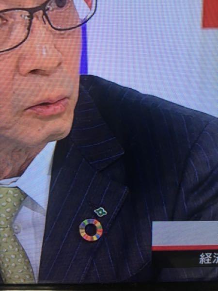 NHK日曜討論の番組で出演者が付けているバッチについて、カラフルな丸いバッチは何のバッチですか? どなたか知っている方教えてください。