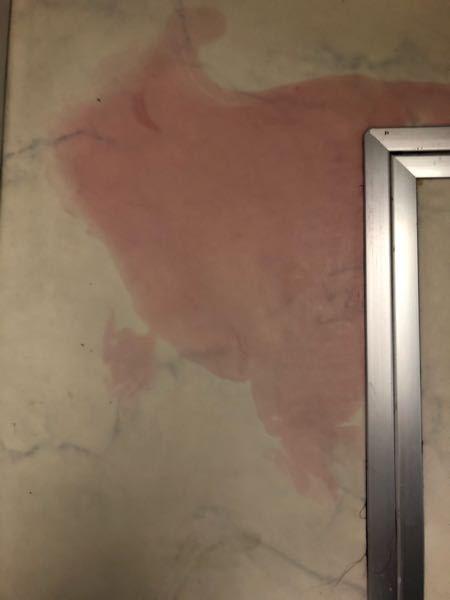 【至急】 洗面所の床にセルフの髪染めの残りが床一面に広がってました。なんとか落としてみたのですが、全然落ちません…。どうにかしてきれいにできないでしょうか?