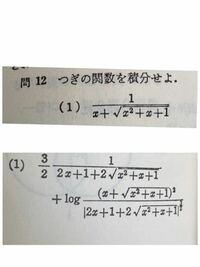 大学数学です。この積分の途中式を教えてください。答えは下側です。お願いします。