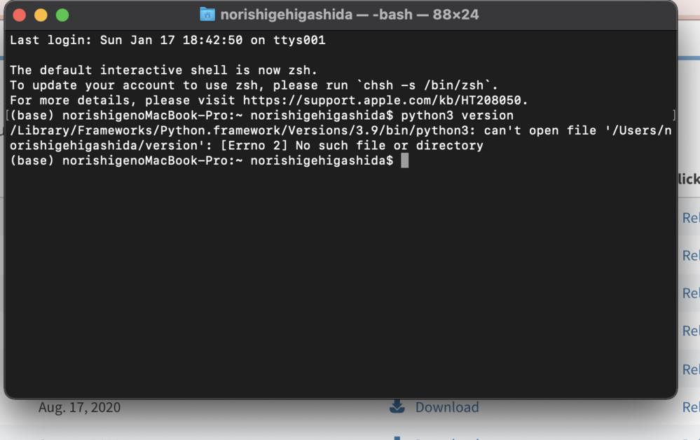 python3.9インストールでさっき解決したと思ったのですが、 またおかしくなりました; macのターミナルでversionを確認したら 画像のようなエラーになり意味がわかりません。 osに3...