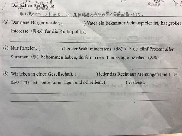 関係代名詞や、関係副詞を入れてください。翻訳してください。