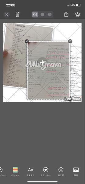 韓国語 勉強のしかた 動詞を覚えようとした所 例文にした方がよいと思い調べながら 勉強していたら 例文が面白くなり ひとつの単語の例文を長々と勉強してしまい 単語ひとつひとつが全然進みま...
