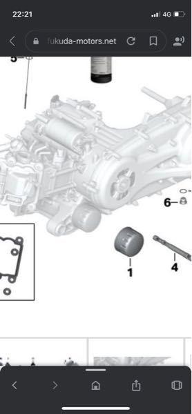 スクーターのエンジン部分ですが、 画像の1の部品は何と呼びますか?