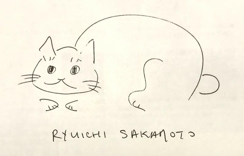 坂本龍一さんのこの猫の絵はどこに掲載されているのですか?