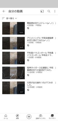 コロ助様へ You Tube 平和島締め切りの音混ぜてみたシリーズ作りました  (๑˃ ᴗ˂ )  You Tube東向日ひがしむこうさんは、 平和島の音と 女子アナが好きすぎますか?  (๑˃ ᴗ˂ )(๑˃ ᴗ˂ )(๑˃ ᴗ˂ )(๑˃ ᴗ˂ )(๑˃ ᴗ˂ )(๑˃ ᴗ˂ )(๑˃ ᴗ˂ )