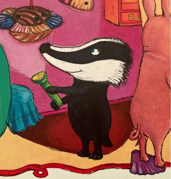 この動物はなんですか? 絵本に出てきて子どもに聞かれ、調べましたが見つけられませんでした。 ご存知の方教えてください。