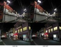 GalaxyS9の基準カメラを夜景撮影要因としてよく使用しているのですが… 「ナイトモード」で夜景を撮影すると、ランダムでHDRが適用される?時とされない時とがあります。 どんな撮影のしかたをしても適用される可...