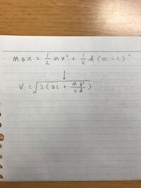 この式の途中計算を教えてください!