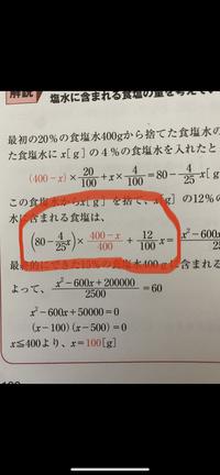 計算方法教えてください! ↓