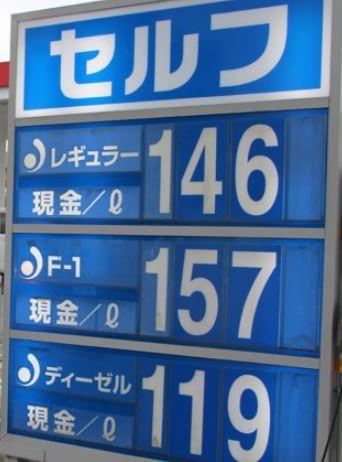 イランでは、ガソリン1L17円だそうです。どう思いますか?