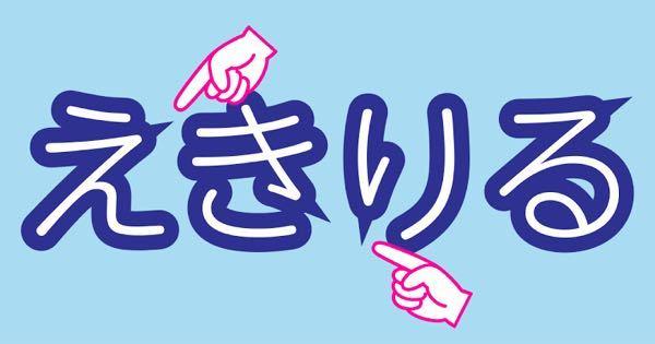LumaFusionで文字の枠線を太くすると このようなトゲが発生します 直す方法はありませんか?