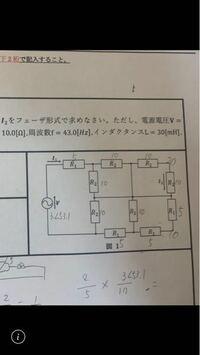 電気回路の問題です。 下の写真のI2って0ですか?