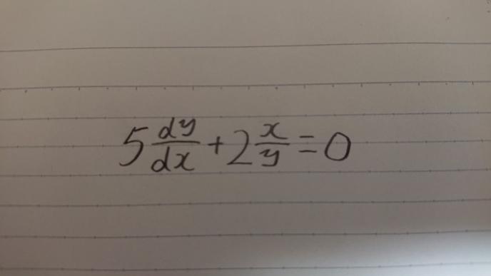 次の微分方程式がわかりません。わかる方教えて欲しいです!