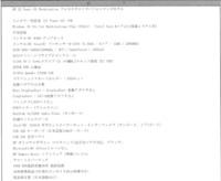 BIM ARCHICAD23(CADソフト)に必要なスペック 上記CADソフトを下記のPCにて使用しようと思います。 HP Z2 Tower G5 Workstation フルカスタマイズパフォーマンスモデル ミニタワー型筐体(Z2 Tower G5)PFR Windows10pro for Workstation Plus(64bit) (Intel Xeon 6コア以上搭載システム用) ...