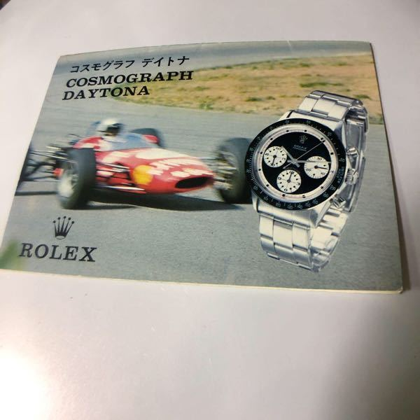 Rolexはモータースポーツと関係ありますか?