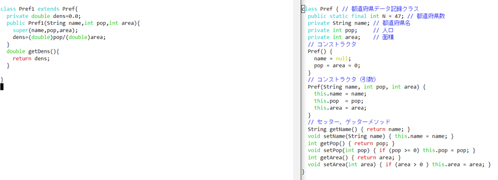 javaのダウンキャストについて PrintDens と PFileRead1クラスでClassCastExceptionが発生します。 どーしたらいいですか? PrefとPref1は画像のもの...