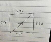 面積の求め方を教えてください。 縦と横の長さが違う場合の計算方法が分かりません。 4.17は対角線です。