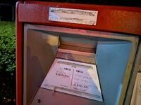 二口郵便ポストの投函口についての質問です。 近所のポストの投函口左側を見ると、このように郵便物の種類についての記載が剥がれて(?)いました。 しかし右側にはほかのポストと同じように「その他の郵便物」と、集荷時間について書かれていました。  このような場合、左側にハガキを投函してもきちんと届くのでしょうか…?