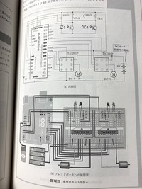 【秋月電子にTA7291Pの代替品はありますか 】  電子工作初心者です.  今回、DCモータをarduinoで制御したいと考えています. 参考書には、TA7291Pのモータドライバを使用するように書かれているのですが、秋月電子では販売していませんでした.  もし、秋月電子に同じように使用できるものがあれば、そちらを購入したいのですがそういったものはありますでしょうか?使えるかもしれないと考...
