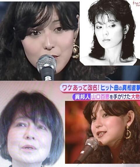 今日はほぼ40年ぶりに久保田早紀をみました 日本人のお名前に出てました 小樽 いかがですか メインメニューを開く 検索 久米小百合 日本のキリスト教音楽家・シンガーソングライター 言語