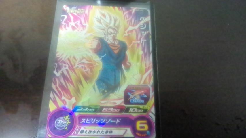 この、スーパードラゴンボールヒーローズのカードつよいですか?教えてください。