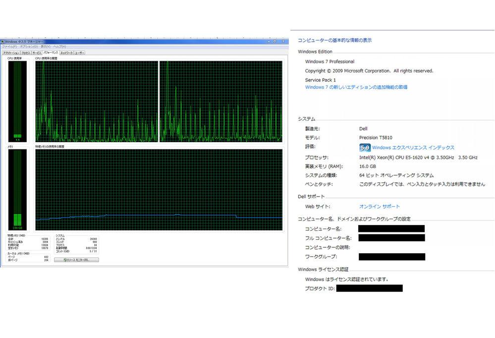 現在使用しているPCが重く、cpu使用率を調べてみたら画像のような状態でした。 ウィルスソフト(カスペルスキー)は切っている状態です。 スペックは、テンプの画像の通りです。 osは訳があってアッ...