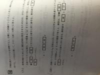 この問題の(2)解き方を教えてください。高校化学です。