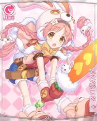 声優「日高里菜」が演じたアニメ・ゲームキャラといえば? 画像はプリンセスコネクト!の茜ミミです。
