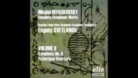 ミャスコフスキー作曲「交響曲第六番変ホ短調」第三楽章について、 スヴェトラーノフ指揮のやつを聞いた後では他の演奏が淡白に聞こえてならない気がするんですが、どう思われますか?