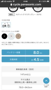股下69cm しかありません  最低地上高 78cmの自転車に乗れますか?