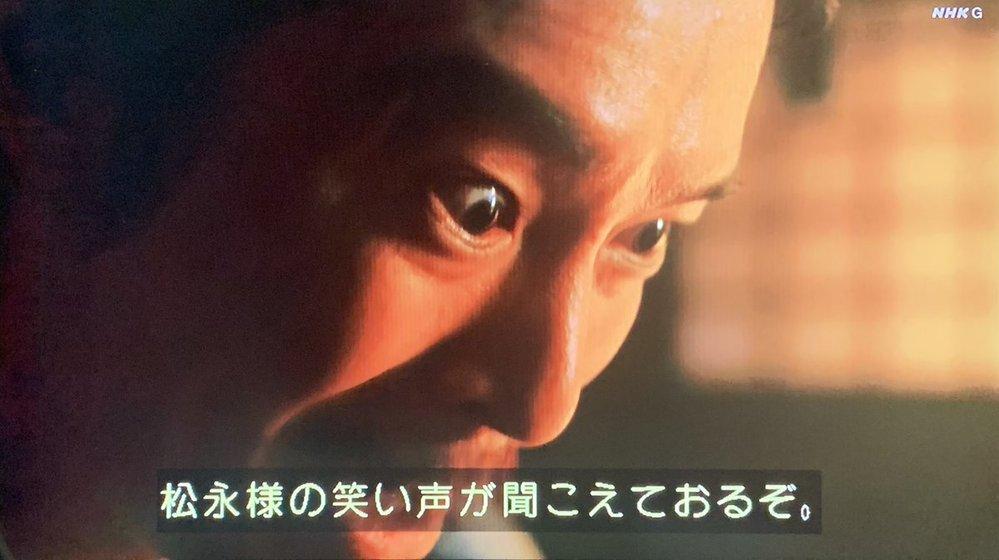 『麒麟がくる』で、平蜘蛛の釜を渡された明智光秀は狂ったのですか? 長谷川博己の演技はどうみて狂人の目ですよね。演出の意図として光秀が狂気を宿したのか、演技が下手だからそう見えるのか、どっちだと思...