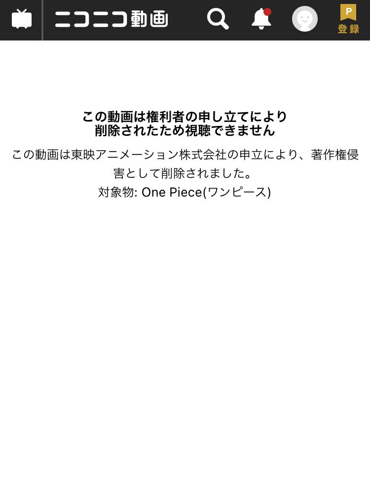 どうしてこれだけ消されたんですかね・・・ https://www.nicovideo.jp/watch/sm28898294 真夏の夜の淫夢