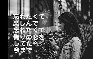 【80年代の香り】feature (^^♪ 当時の邦楽でフランス語がフィーチャーされた楽曲が 有れば教えて下さい。よろしくお願いします。 「モノクローム・ヴィーナス」池田聡さん(1986) ht...