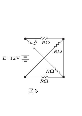 この回路をわかりやすいように変形できる方がいたら教えていただきたいです。
