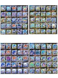 ぷよぷよクエストのカードの中でまぜまぜや売却に使用していいものを教えてください。数が多いので色ごとに小分けに質問しています。 ロックは☆7変身可能もしくは☆6まで育成済みということを表しているだけなので、気にしないでもらって大丈夫です。