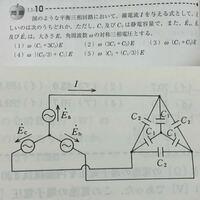 電験三種 理論の問題解説をお願いします。