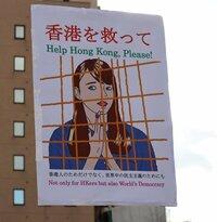 香港人と台湾人、マカオ人は、少数民族ではなく、漢族って、本当でしょうか?